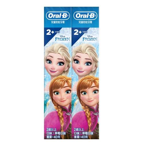歐樂B兒童防蛀牙膏-草莓冰雪奇緣40g X2【愛買】