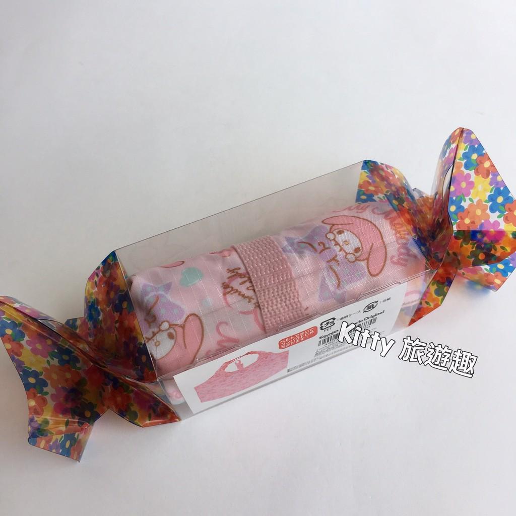 [Kitty 旅遊趣] My Melody 環保袋 購物袋 糖果包裝造型