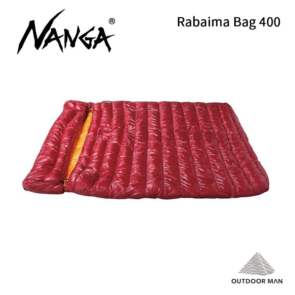 [NANGA] Rabaima Bag 400 雙人羽絨睡袋 / 紅