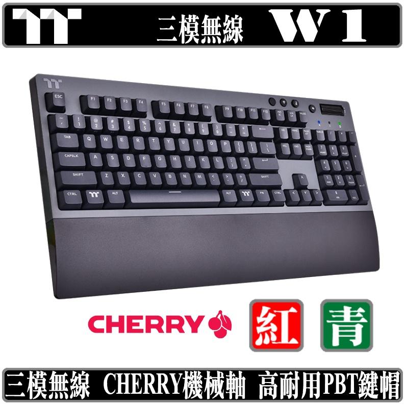曜越 TT Thermaltake W1 三模無線 機械式 鍵盤 Cherry 紅軸 青軸