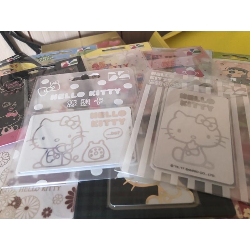 kitty絕版純白悠遊卡