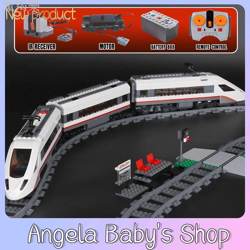 魔羯樂有貨-兼容樂高60051 02010城市610pcs高速旅客火車動車懸浮車列車
