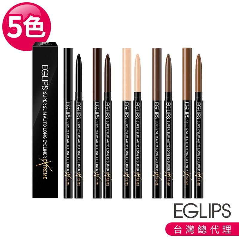 【EGLIPS】0.15超極細抗暈防水眼線膠筆5色