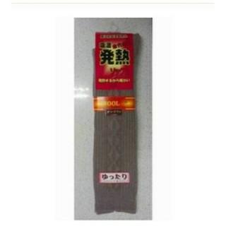 日本製東洋紡吸濕 發熱系, 素面長筒襪子發熱襪@5@日本貨 日貨 新品一 臺中市