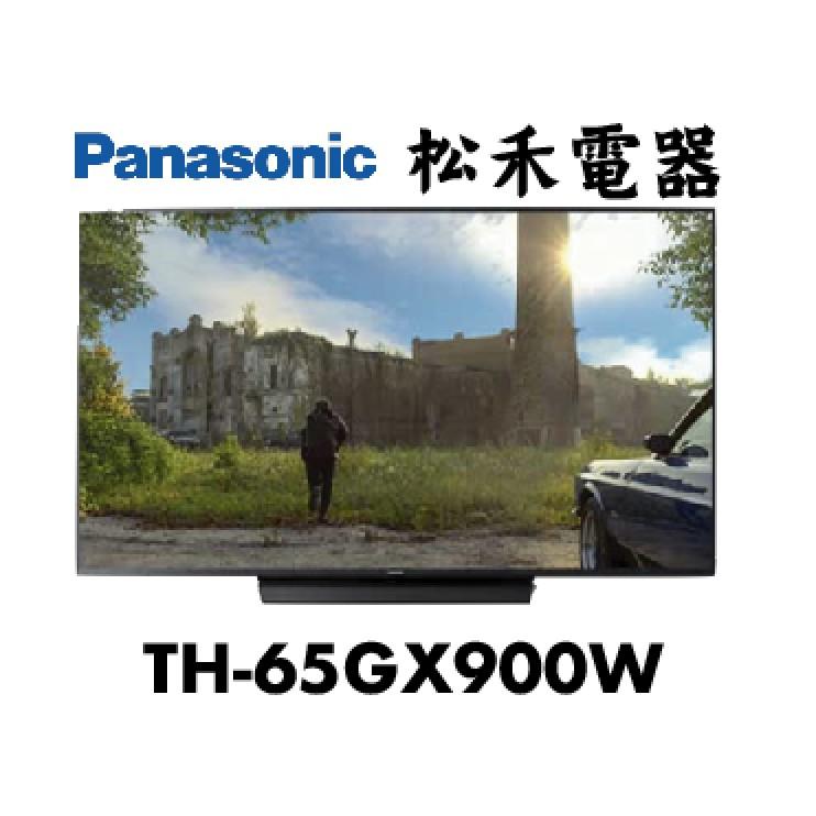 【松禾電器】Panasonic 國際 日本製 六原色 65吋 4K 聯網電視 TH-65GX900W / 65GX900
