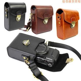 Canon G7X Mark II G9X SX730HS SX720HS SX710 相機皮套 附背帶 相機包 保護套