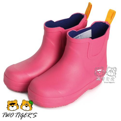 MoonStar 日本月星 深桃紅 中童鞋 中筒雨鞋 NO.R2708