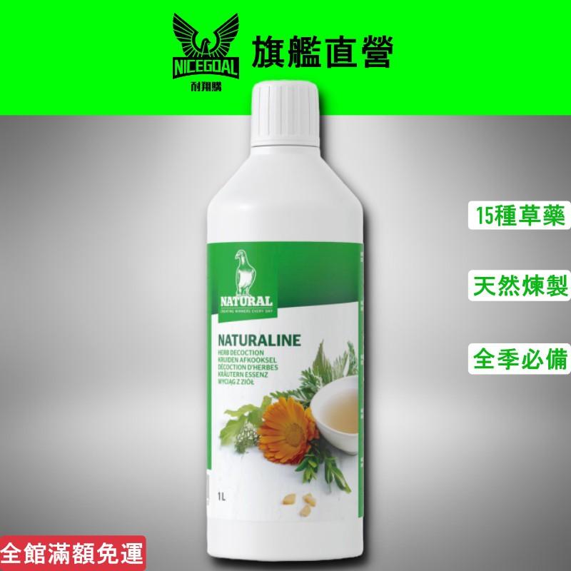【比利時 Natural 耐久能】綠色精 (1000ML/罐)- 歐洲熱賣款 - 旗艦直營店|耐翔購