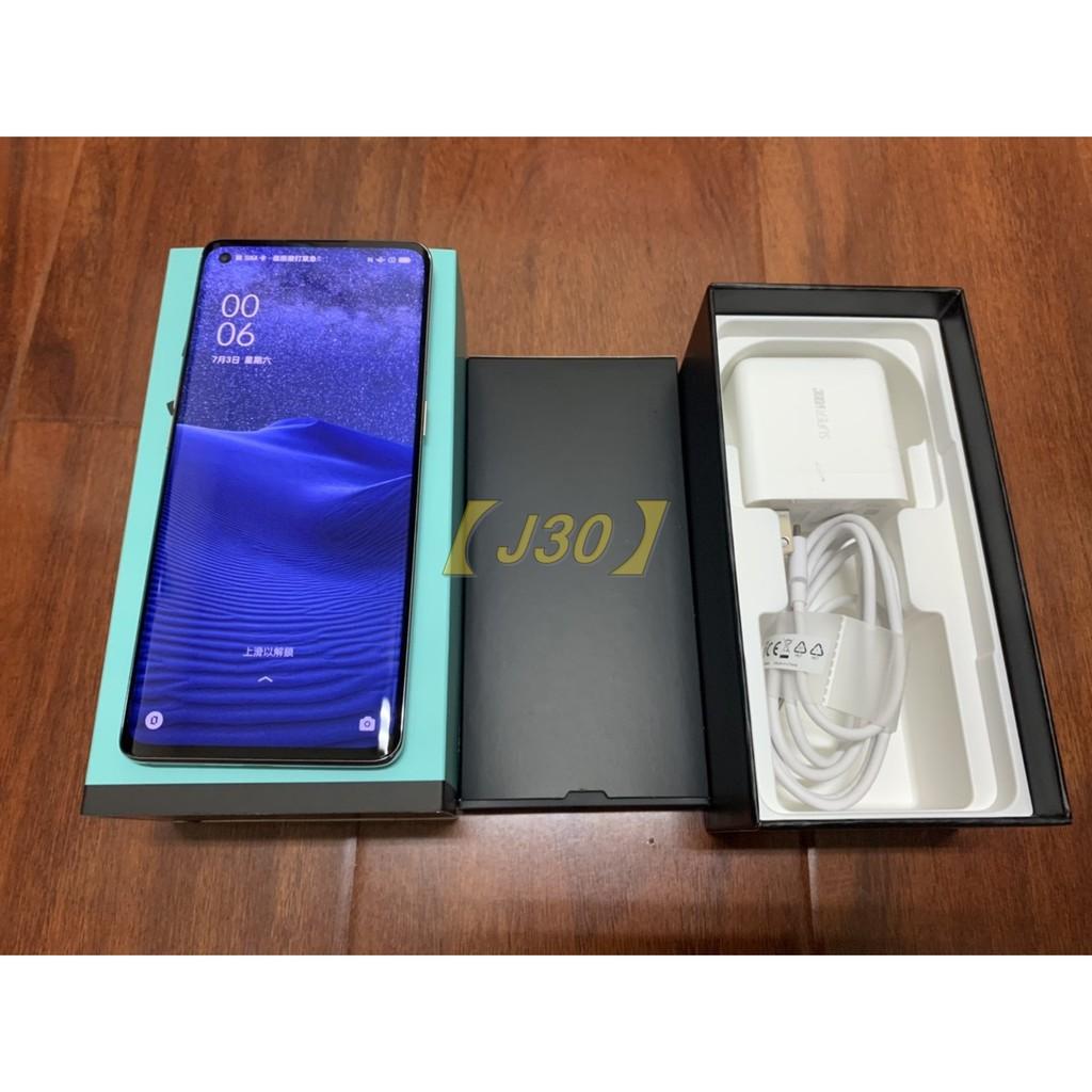 【J30 】非常新 保固中 歐珀 OPPO Reno 5 PRO 12G/256G 256GB 銀色 reno5 pro