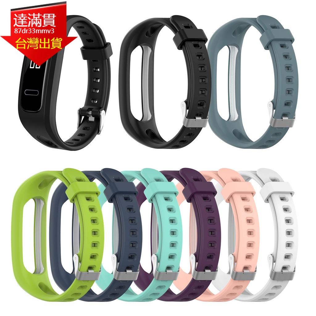時尚多色 適用於華為榮耀4 running版 /手環band 3E硅膠表帶 防丟替換腕帶
