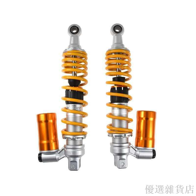 NMAX155 AEROX NVX XMAX 摩托車改裝阻尼可調後減震 氣囊後避震器/優選雜貨店