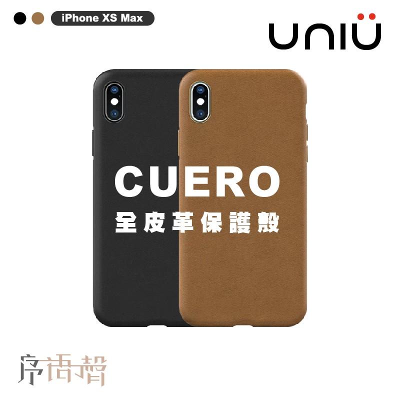 【UNIU】iPhone XS Max | CUERO 全皮革保護殼