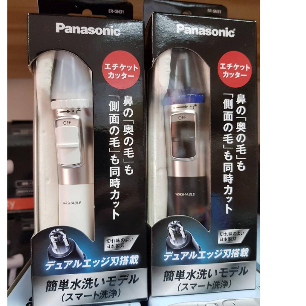 現貨可超取 PANASONIC ER-GN31 鼻毛刀 鼻毛器 耳鼻修容器 耳毛刀 可水洗 美體修容 ER-GN30後繼