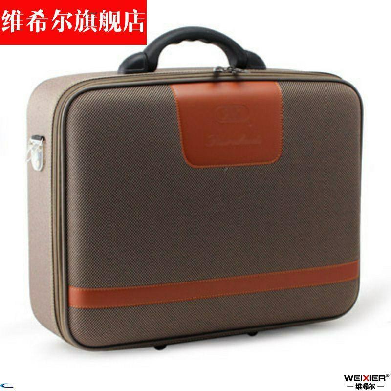 優惠新款商務旅行箱男士公文箱手提箱密碼箱小旅行箱行李箱包14寸16。