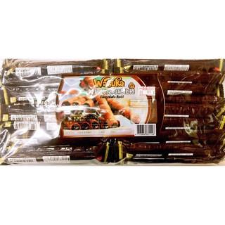 古早味零食 爆漿巧克力威化捲 巧克力威化捲 巧克力捲心酥 巧克力脆迪酥 巧克力 脆迪酥 威化捲 捲心酥 味覺百撰 奶...