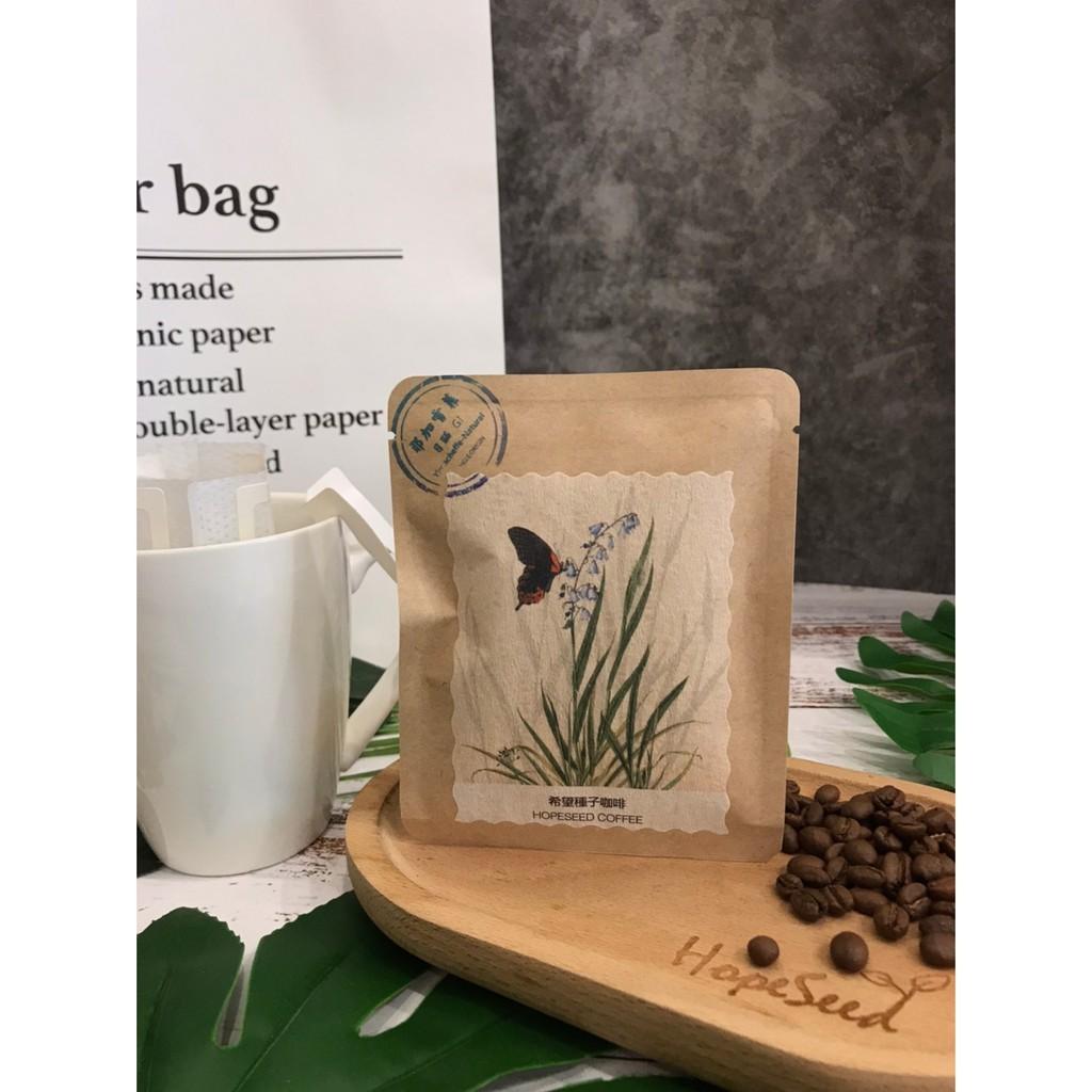 <希望種子咖啡>中深焙 衣索比亞 耶加雪菲 日曬 G1(耳掛包)自家烘焙 精品咖啡