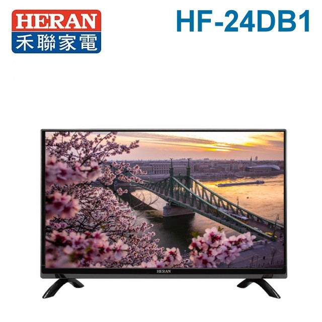 HERAN禾聯 (可議價)24吋液晶顯示器 HF-24DB1