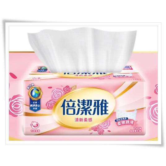 (現貨宅免運) 倍潔雅 清新柔感抽取式衛生紙150抽x84包 衛生紙