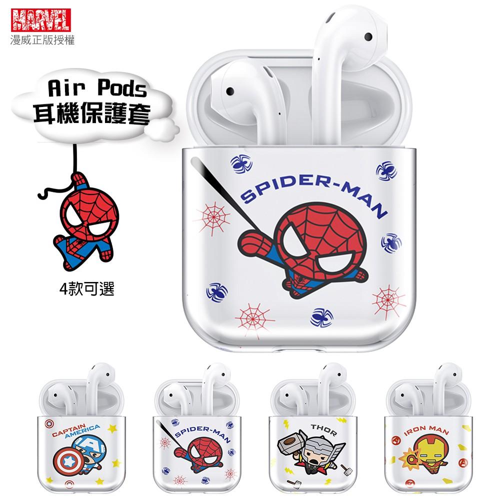 漫威 AirPods 硬式保護套 透明耳機盒 藍芽耳機殼 復仇者聯盟 美國隊長雷神蜘蛛人鋼鐵人 保護殼
