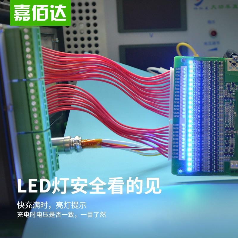 正品特價嘉佰達12串-20串鋰電池保護板 三元鐵鋰溫控均衡動力BMS熱銷