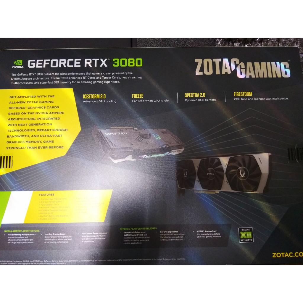 二手】ZOTAC索泰RTX 3080 10G近全新RTX 3080 Trinity