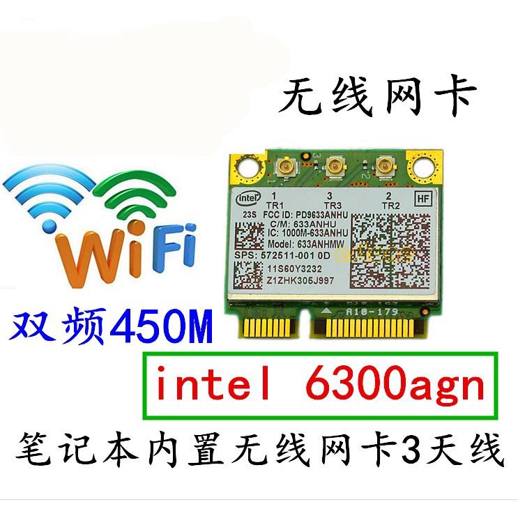 【低價出售】聯想THINKPAD X220 X220I X230 X220S X201T筆記本無線網卡WIFI