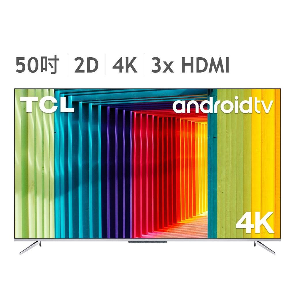 【⭐Costco 好事多 代購⭐】TCL 50吋 4K 智能連網液晶顯示器不含視訊盒 電視 高畫質 免運 TV HD