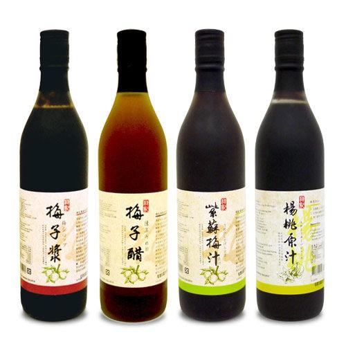 【祥記】健康梅介四重奏(梅子漿+梅子醋+紫蘇梅汁+楊桃原汁)
