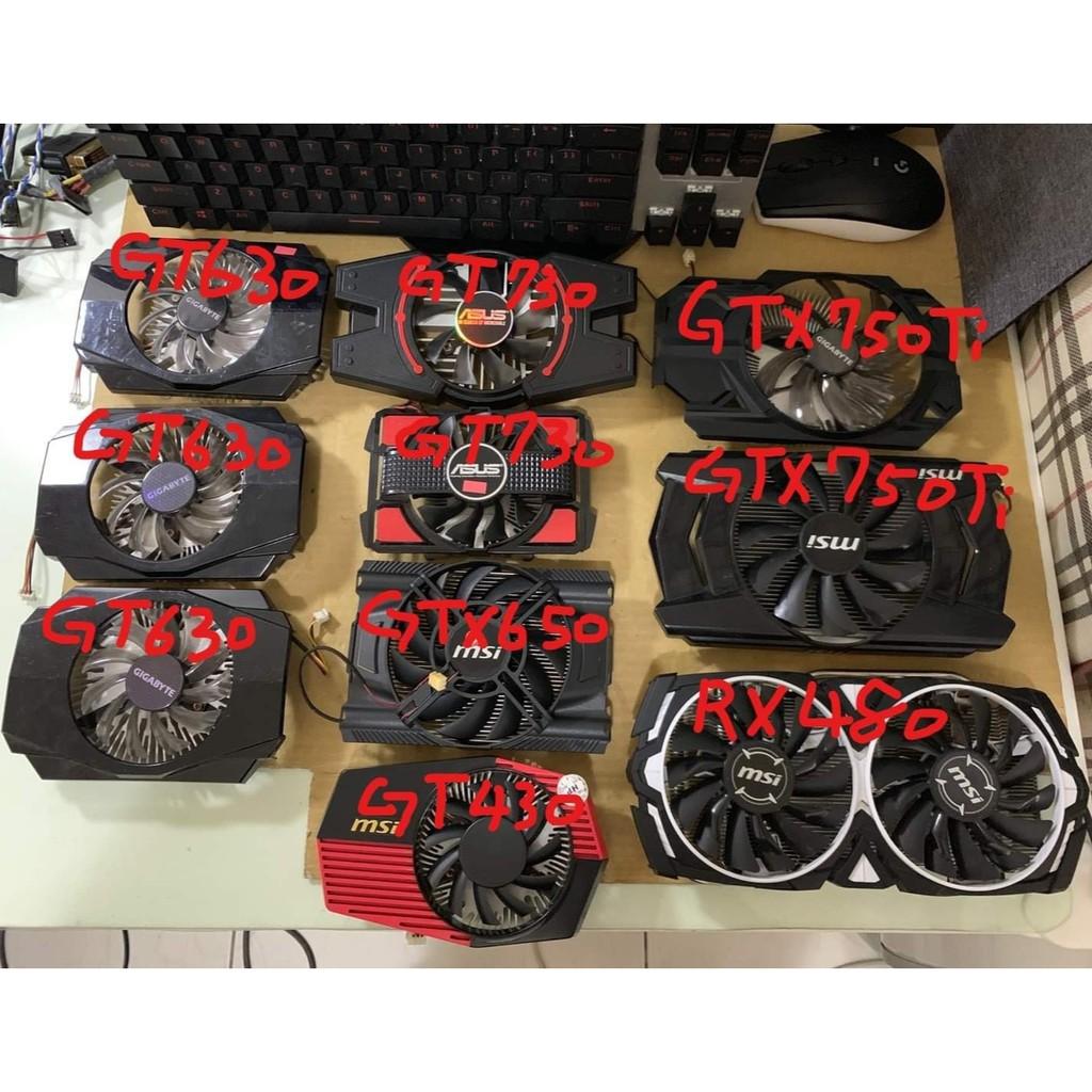 顯示卡 散熱器 散熱模組 散熱風扇【GT430 GT630 GT730 GTX650 GTX750TI RX480】