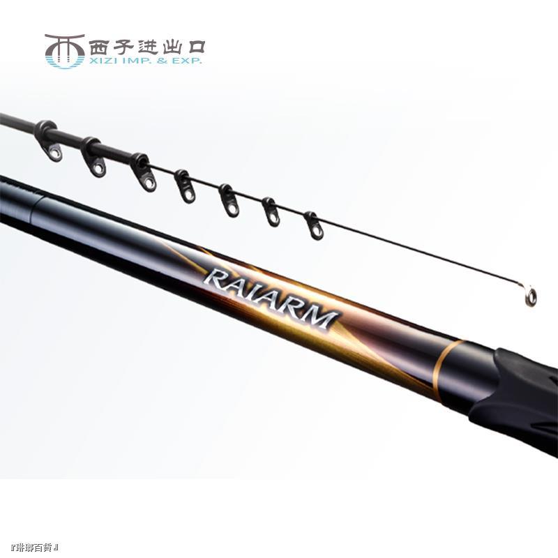 【 免 運 】【◘日本新款SHIMANO禧瑪諾RAIARM磯釣竿磯竿黑鯛竿海釣岸釣遠投魚竿