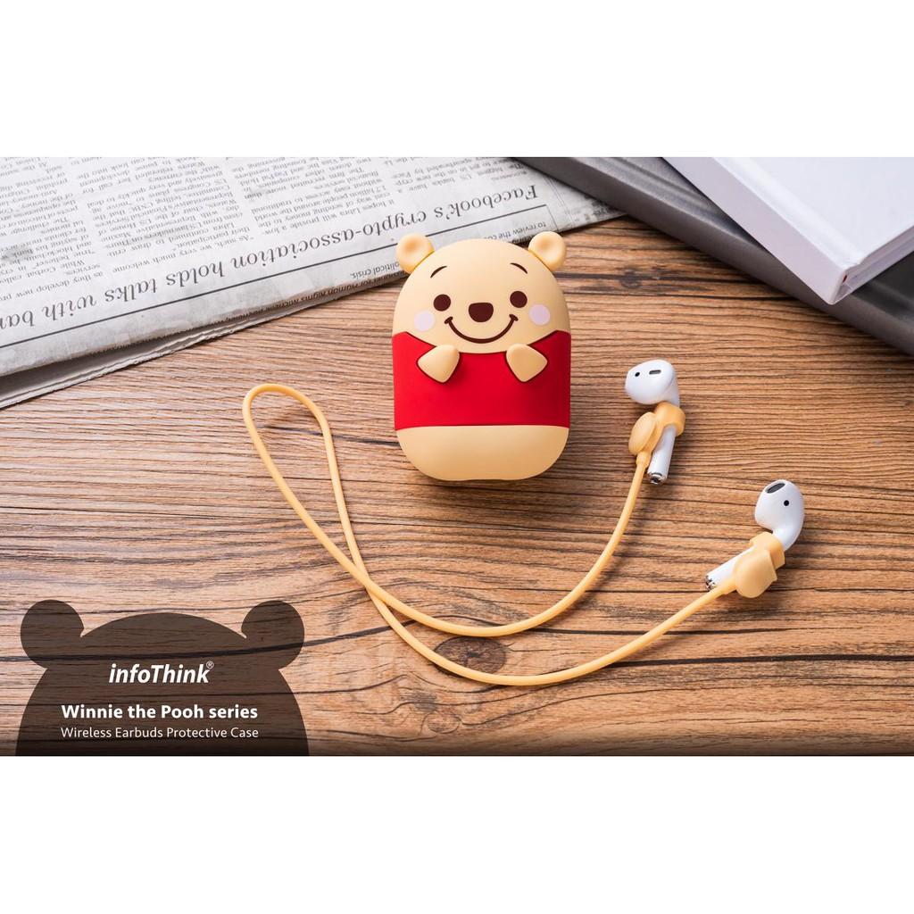 Disney迪士尼 AirPods 小熊維尼無線耳機造型保護套 iphone無線耳機 適用1、2代
