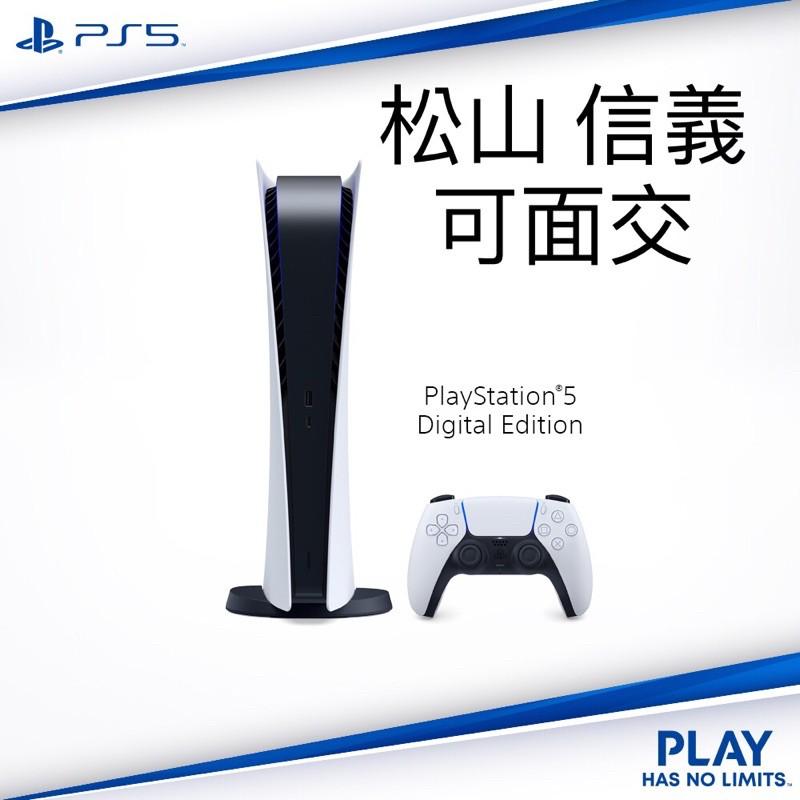 現貨!【SONY 索尼】 PS5主機 光碟版PlayStation5 主機 Ps5主機 光碟版 數位板