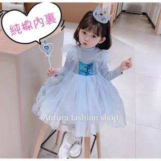 🇹🇼歐蘿菈童裝💕冰雪奇緣 艾莎公主洋裝 純棉內裏 台中市