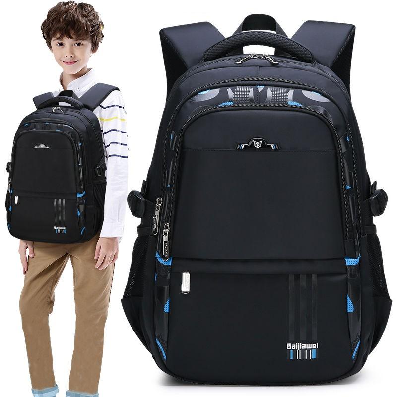 初中生書包初中生男中學生小學生校園雙肩包休閑男電腦包旅行背包