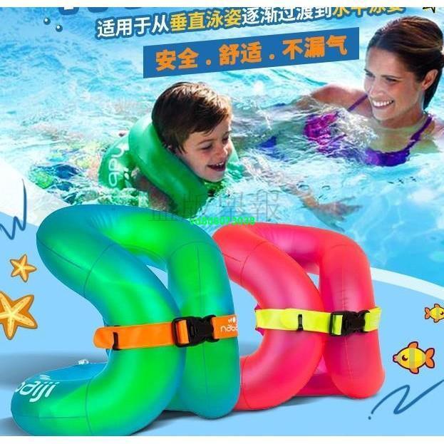 特價熱賣救生圈 迪卡儂兒童游泳圈小孩男童女加厚腋下圈幼兒3-6歲 NAB E 【小蜜雪兒】