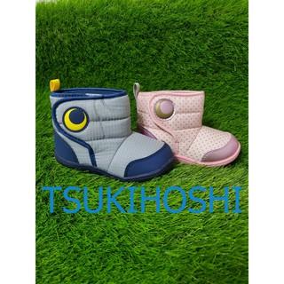 十隻爪子童鞋*MoonStar Carrot日本月星TSUKIHOSHI靴子 小短靴 學步鞋 臺北市