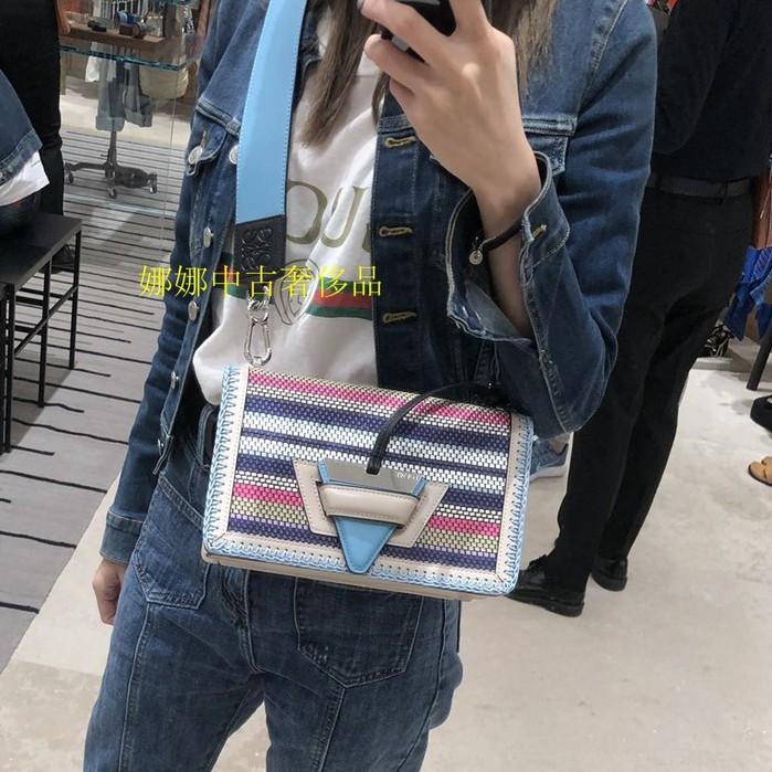 二手奢侈品 羅意威(Loewe) Barcelona woven Bag 女生斜挎包