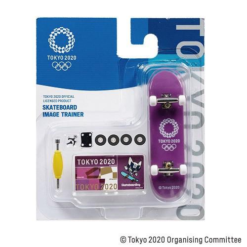 東京奧運 手指滑板 紫色 東奧 紀念品週邊官方商品 現貨商品 售完為止