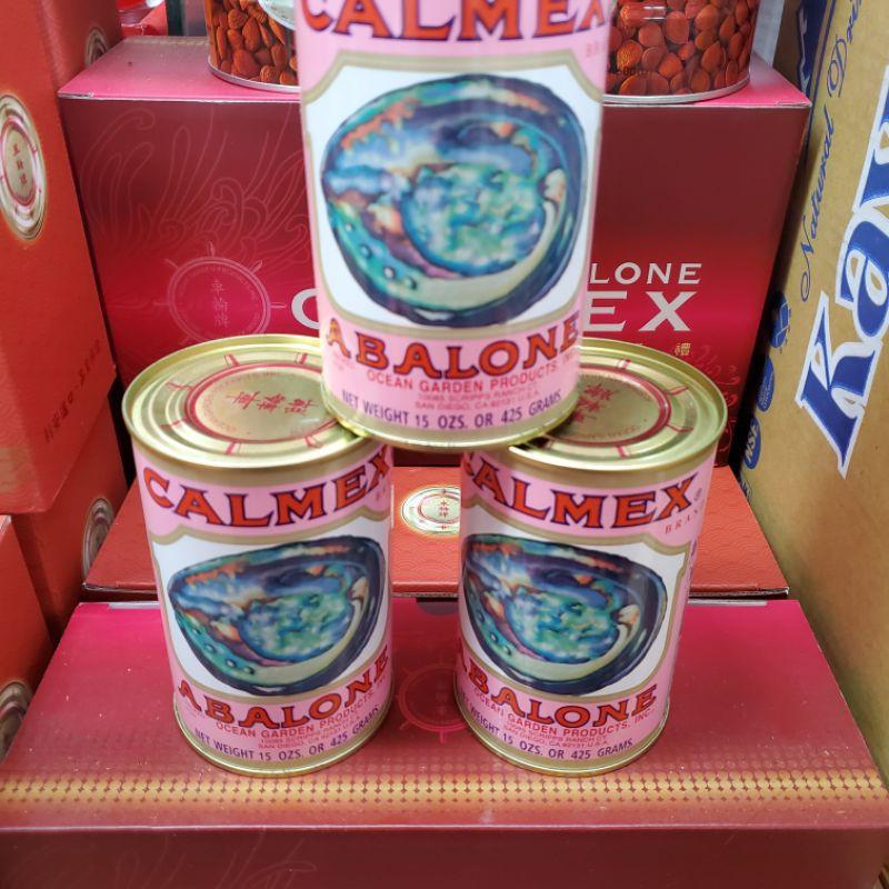 蝦皮賣場最便宜價格,澳洲車輪牌鮑魚~3罐付禮盒~現貨~剩6組優惠價