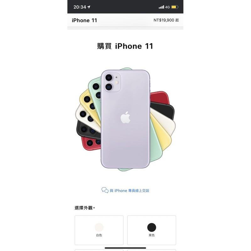 iphone11/128G/黑色⚠️二手機