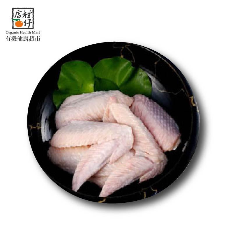健康雞嫩雞二節翅250g(6入)