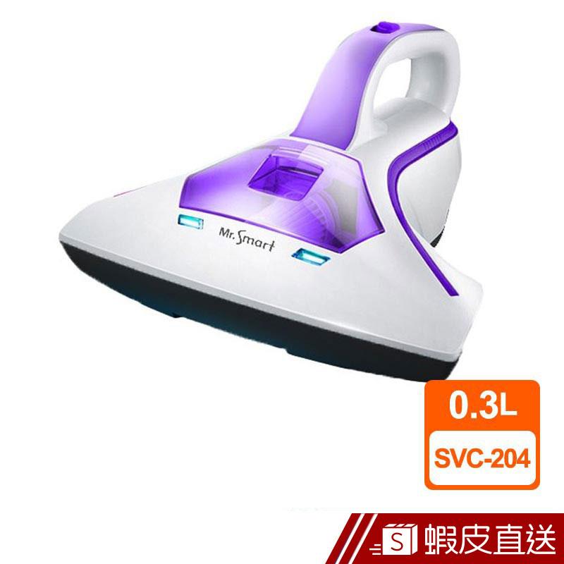 Mr.Smart 小紫 塵蹣吸塵機 UV紫外線 除蹣吸塵器 塵蹣機 附無線充電板 現貨 蝦皮24h