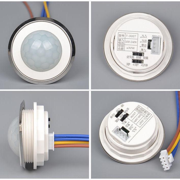 【免運】紅外線人體感應開關嵌入式探頭感應器感光延時可調LED感應開關