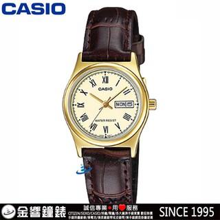 【金響鐘錶客訂商品】全新CASIO LTP-V006GL-9B, 公司貨, 指針女錶, 時尚必備基本錶款生活防水, 星期日期顯示 臺北市