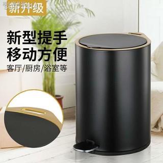 ▩✜♟✸歐式簡約不銹鋼8L帶蓋腳踏垃圾桶 現代風格家用靜音緩降垃圾桶