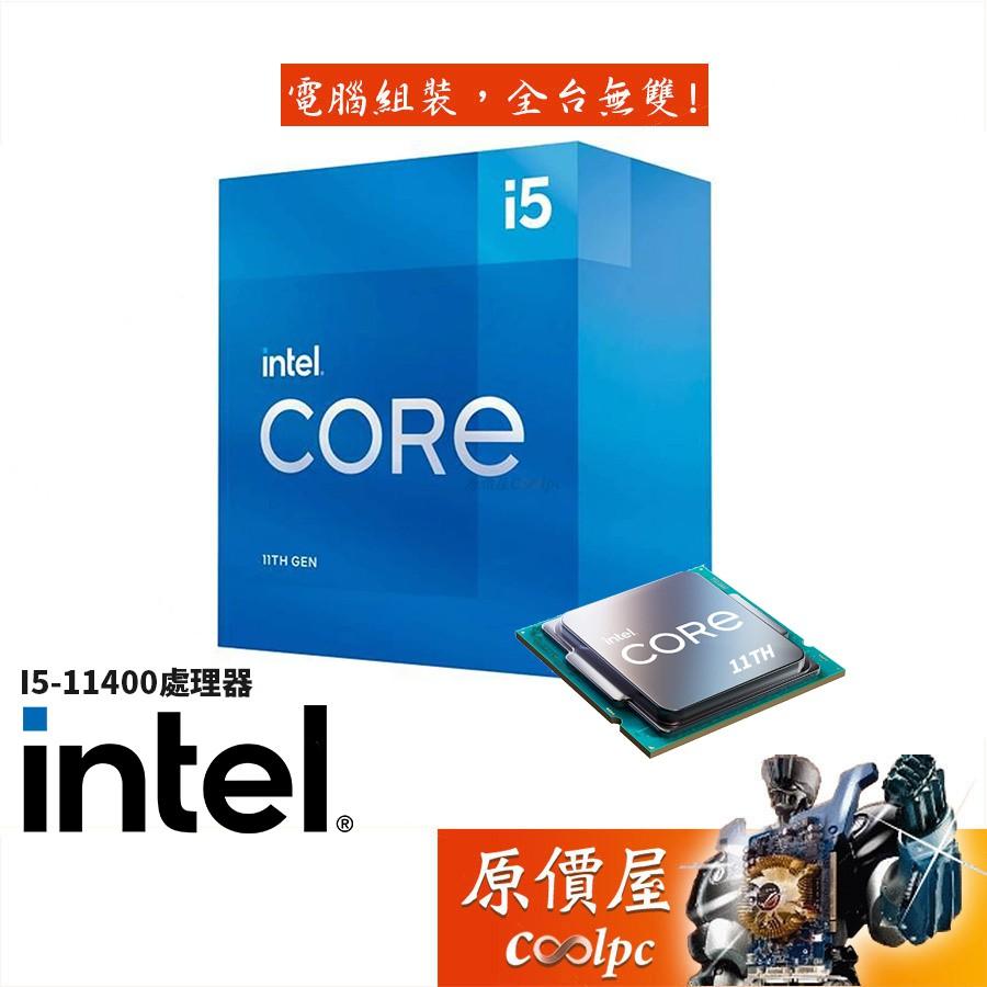 intel英特爾  i5-11400【6核/12緒】2.6GHz/1200腳位/含內顯/CPU/原價屋