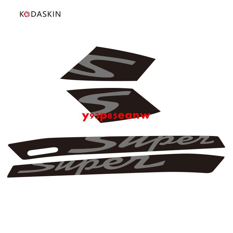 #改裝必備配件#比亞喬 維斯帕 VESPA GTS300 運動貼紙 拉花 貼標 車貼 貼花 黑底灰字