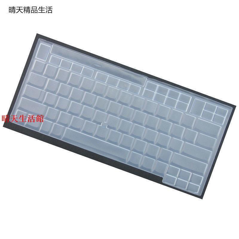 ❍ThinkPad聯想X220i鍵盤保護貼膜125寸X220電腦X220T筆記本套罩墊