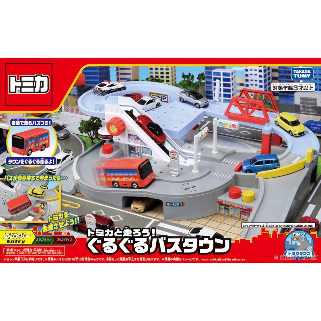 「芃芃玩具」TOMICA 多美小汽車 轉轉巴士站 貨號61357