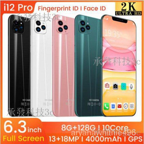 【免運速發】蘋果外款 i12 pro 6.3吋  手機 8G+128G 八核  安卓系統  智能手機 jooY